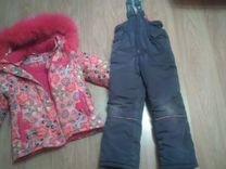 60b4f0c7500 Куртки и пальто - купить верхнюю одежду для девочек в Пермском крае ...