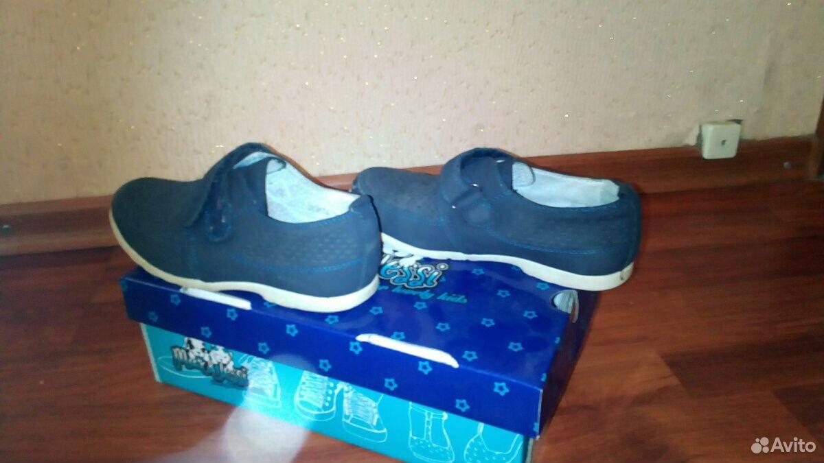 Туфли детские 89051328025 купить 2