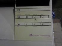 Принтер,ксерокс,сканер,HP — Бытовая электроника в Великовечном