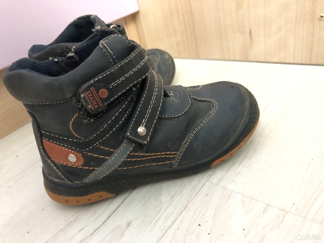 Ботинки демисезонные 23 размер  89049868553 купить 1