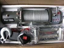 Лебедка электрическая Electric Winch 12000