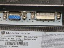 ЖК-монитор LG L1953TR