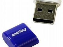 USB накопитель 2.0 Drive SmartBuy 16Gb, маленькая