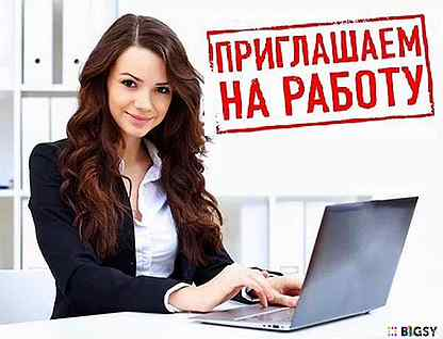 Работа в нягани для девушек девушка жената на работе